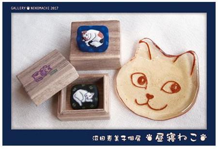 20170723沼田恵美子個展 ギャラリー猫町