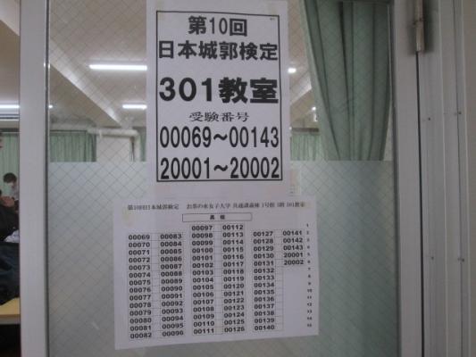 IMG_00409.jpg