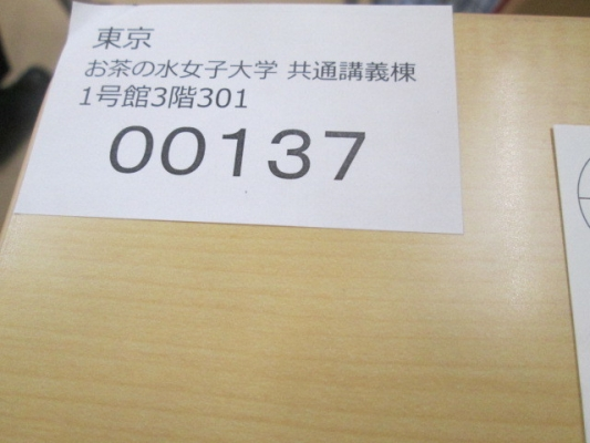 IMG_00410.jpg