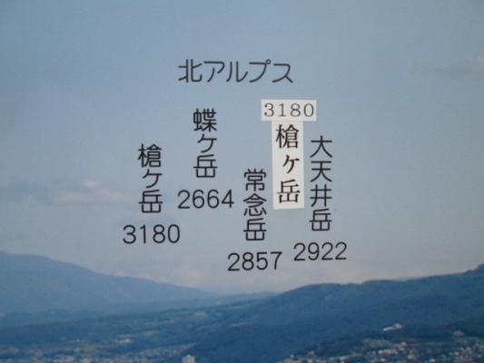 IMG_00507.jpg