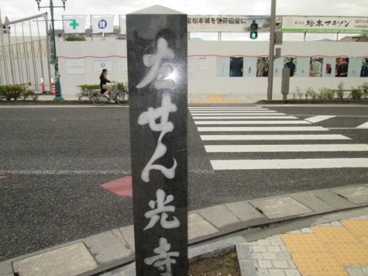 IMG_00548.jpg