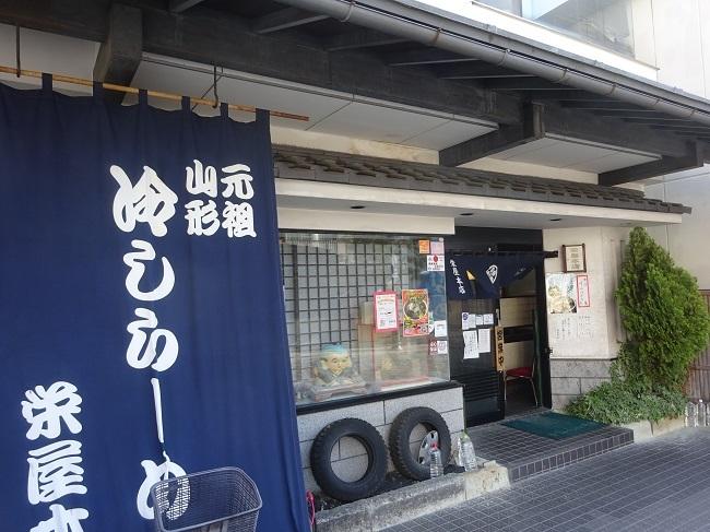 520sakaeya01.jpg
