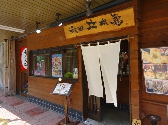 521oyako01.jpg