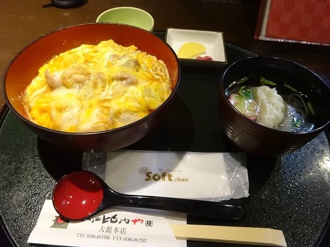 521oyako03.jpg