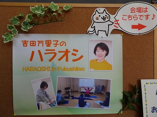 908yoshida01.jpg