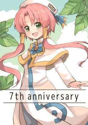 7kinen_ARIA