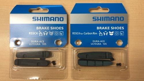 shimano_BKS01.jpg