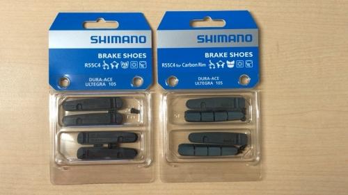 shimano_BKS02.jpg