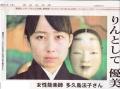 西日本新聞29年8月11日B