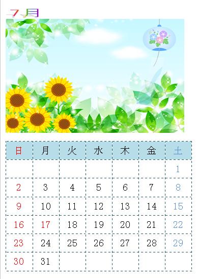 nontanカレンダー