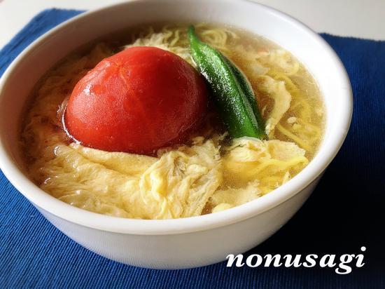 丸ごとトマトの塩たまラーメン