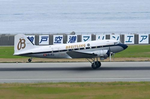IMG_5301 DC-3 ②