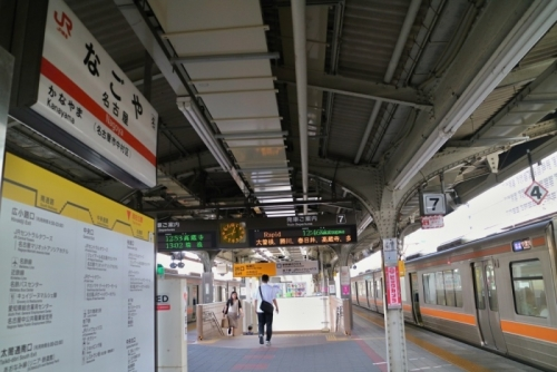 IMG_1118 名古屋駅