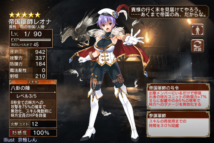 kancolle_20170526-204616446.png