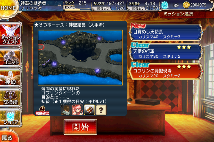 kancolle_20170605-005947360.png