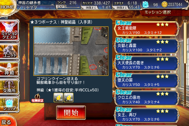 kancolle_20170606-220731428.png