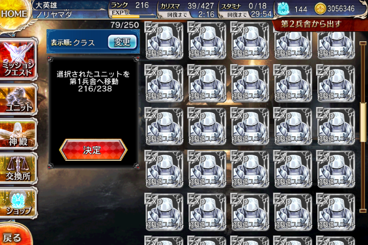 kancolle_20170610-222622205.png