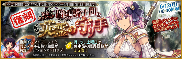 kancolle_20170610-222757338.png