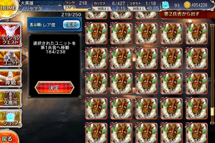 kancolle_20170614-225521187.png