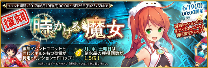 kancolle_20170615-200542865.png