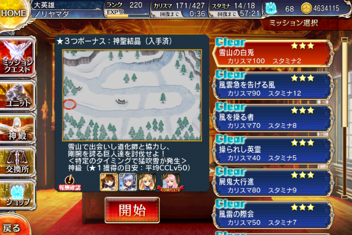 kancolle_20170624-204449066.png