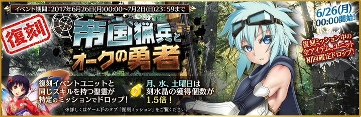 kancolle_20170624-204515098.png