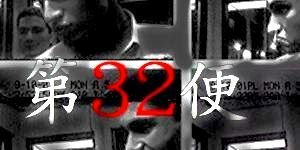 un32mokuji_201708221917404c4.jpg