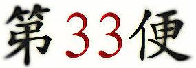 un33cptnumber.jpg