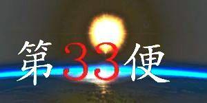 un33mokuji.jpg