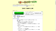 Icon Fusenのスクリーンショット