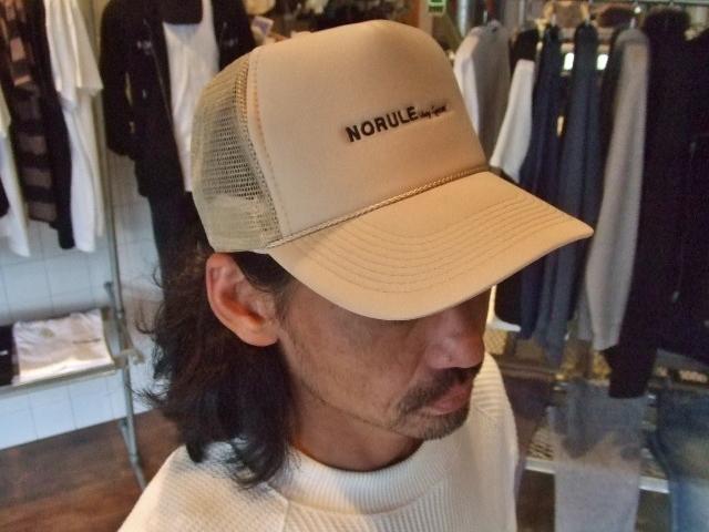 NORULE mesh cap st