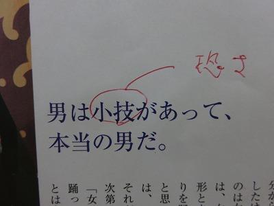 hanagiku36.jpg