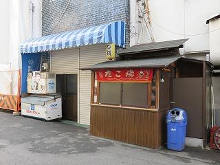 kikawa61.jpg