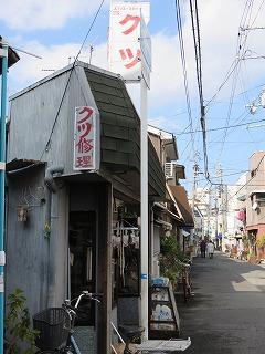 kikawa63.jpg