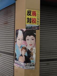 kikawa69.jpg