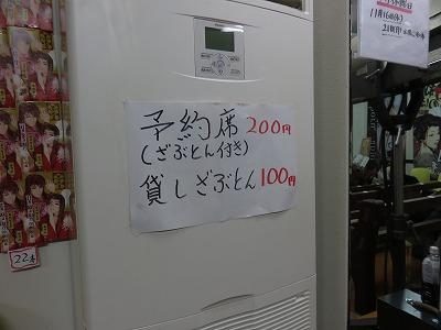 konohana25.jpg