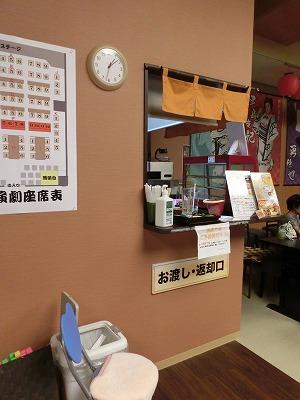 yayoi43.jpg