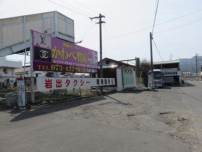 yumeshi13.jpg