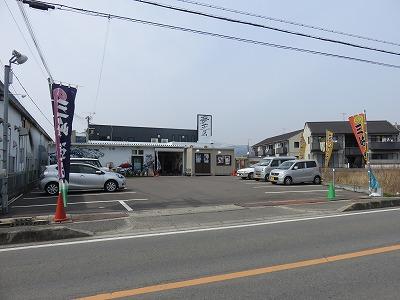 yumeshi15.jpg