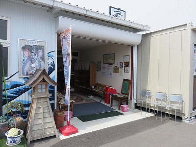 yumeshi17.jpg