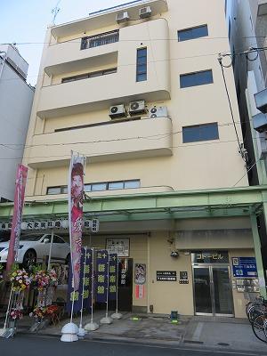 yuuraku13.jpg