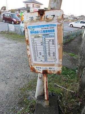 yuyu13.jpg
