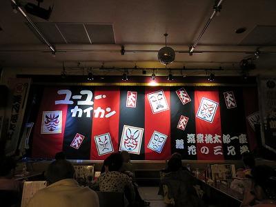 yuyu53.jpg