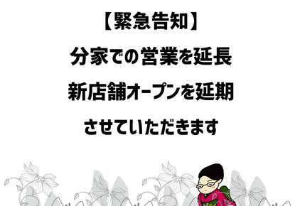 kokuch0423i.jpg