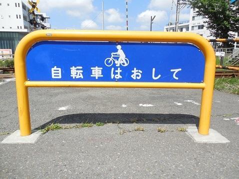 小田急江ノ島線の高座渋谷1号踏切@大和市d