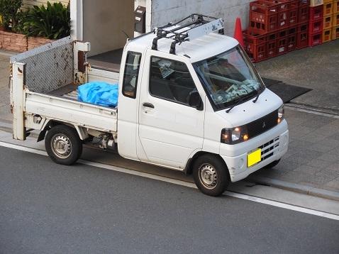 三菱ミニキャブトラック(6代目)スーパーキャブ