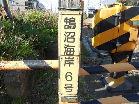 小田急江ノ島線の鵠沼海岸6号踏切@藤沢市b