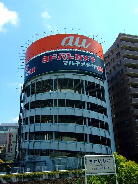 ヨドバシカメラ町田店の駐車場のスロープ