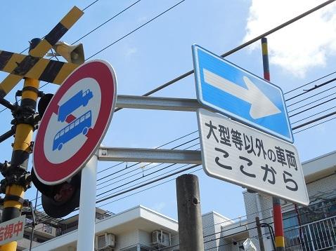 小田急江ノ島線の桜ヶ丘6号踏切@大和市d