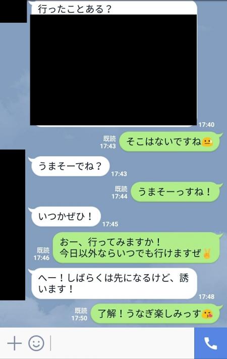 Screenshot_20170716-175325_1.jpg